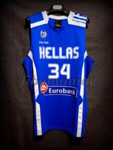 2015 Eurobasket Greece Giannis Antetokounmpo Jersey - Front