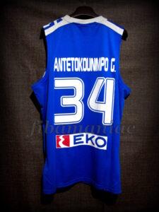 2015 Eurobasket Greece Giannis Antetokounmpo Jersey - Back