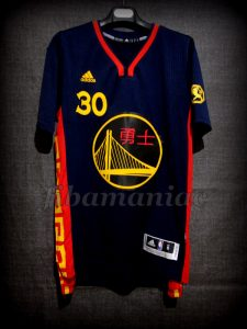 2015 Chinese New Year & NBA Season MVP Golden State Warriors Stephen Curry Jersey - Front
