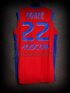 2008 Euroleague Champions CSKA Moscow Marcus Goree Jersey - Back