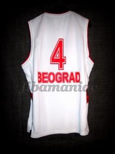 2008/2010 Eurocup Red Star Belgrade Marko Keselj Jersey - Back