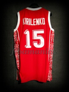 2012 Pre-Olympic Tournament Russia Andrei Kirilenko Jersey Back - Signed