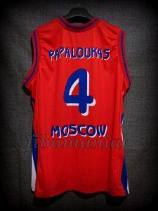 2008 Euroleague Champions CSKA Moscow Theodoros Papaloukas Jersey - Back