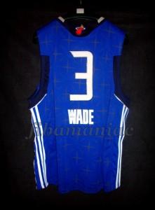 2010 NBA All Star MVP Dwyane Wade Jersey – Back