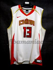 2006 World Cup China Yao Ming Jersey - Front