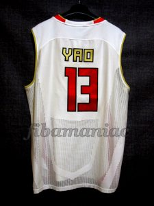 2006 World Cup China Yao Ming Jersey - Back