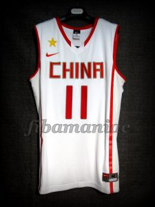 2010 World Cup China Yi Jianlian Home Jersey - Front