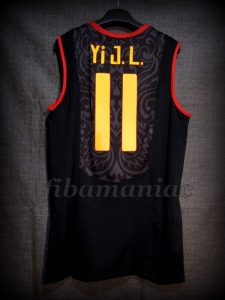 2010 World Cup China Yi Jianlian Road Jersey - Back