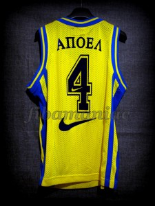 1996/1998 Apoel Nicosia Jersey Back - MW