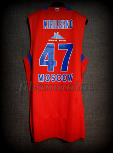 2012 Euroleague Best Defender & MVP CSKA Moscow Andrei Kirilenko Jersey - Back