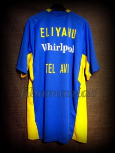 2011/2012 Euroleague Maccabi Tel Aviv Lior Eliyahu Warm Up Back - MW