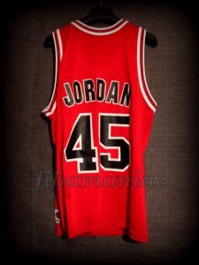 1995 Michael Jordan First Comeback Chicago Bulls Jersey - Back