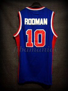 1990 NBA Defensive Player of the Year Detroit Pistons Dennis Rodman Jersey - Back