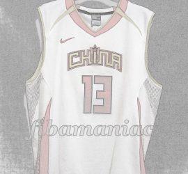 finest selection 1ced3 d0afa Yao Ming – FibaManiac