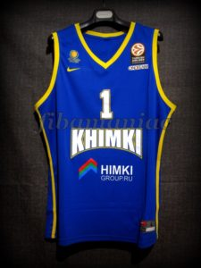 2015/2016 Euroleague BC Khimki Alexey Shved Jersey - Front