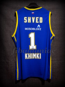 2015/2016 Euroleague BC Khimki Alexey Shved Jersey - Back