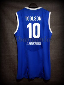 2015/2016 Eurocup Second Best Scorer Zenit Saint Petersburg Ryan Toolson Jersey - Back