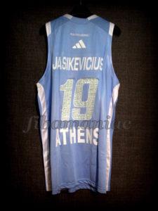 2009 European Triple Crown Panathinaikos Athens Sarunas Jasikevicius Alternative Jersey - Back
