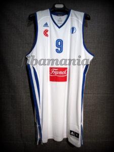 2014 Eurocup & Adriatic League MVP Cibona Zagreb Dario Saric Jersey - Front