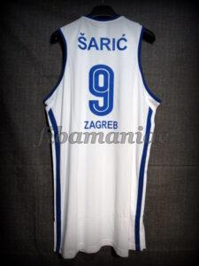 2014 Eurocup & Adriatic League MVP Cibona Zagreb Dario Saric Jersey - Back